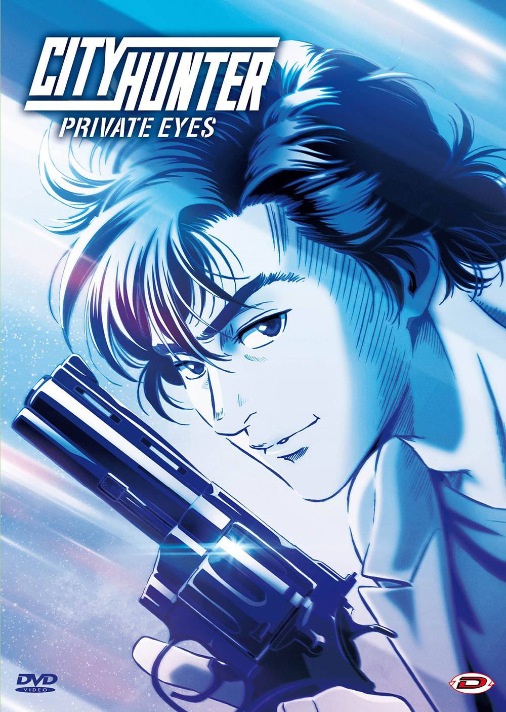 CITY HUNTER - PRIVATE EYES (FIRST PRESS) - BLU RAY