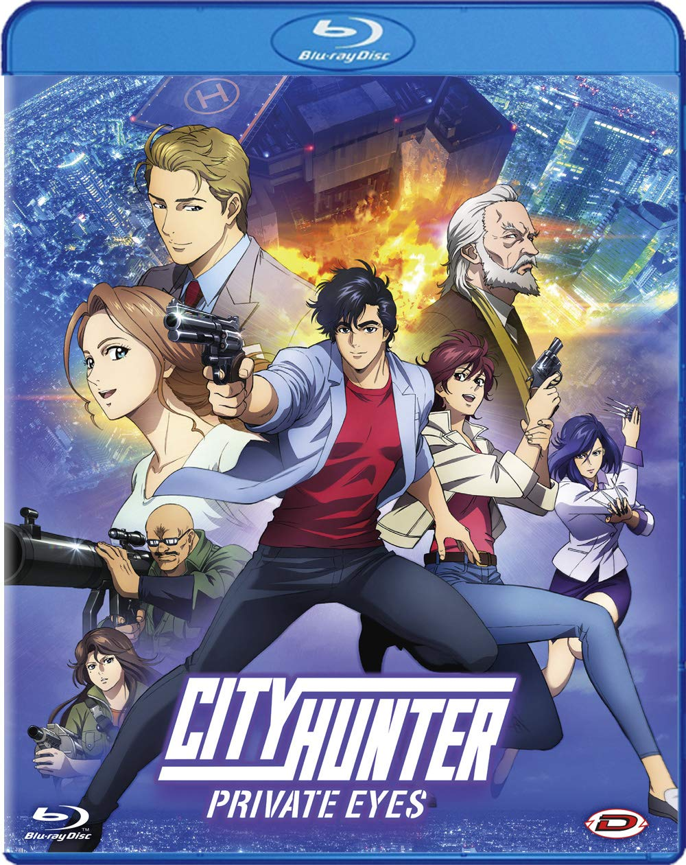 CITY HUNTER - PRIVATE EYES - BLU RAY