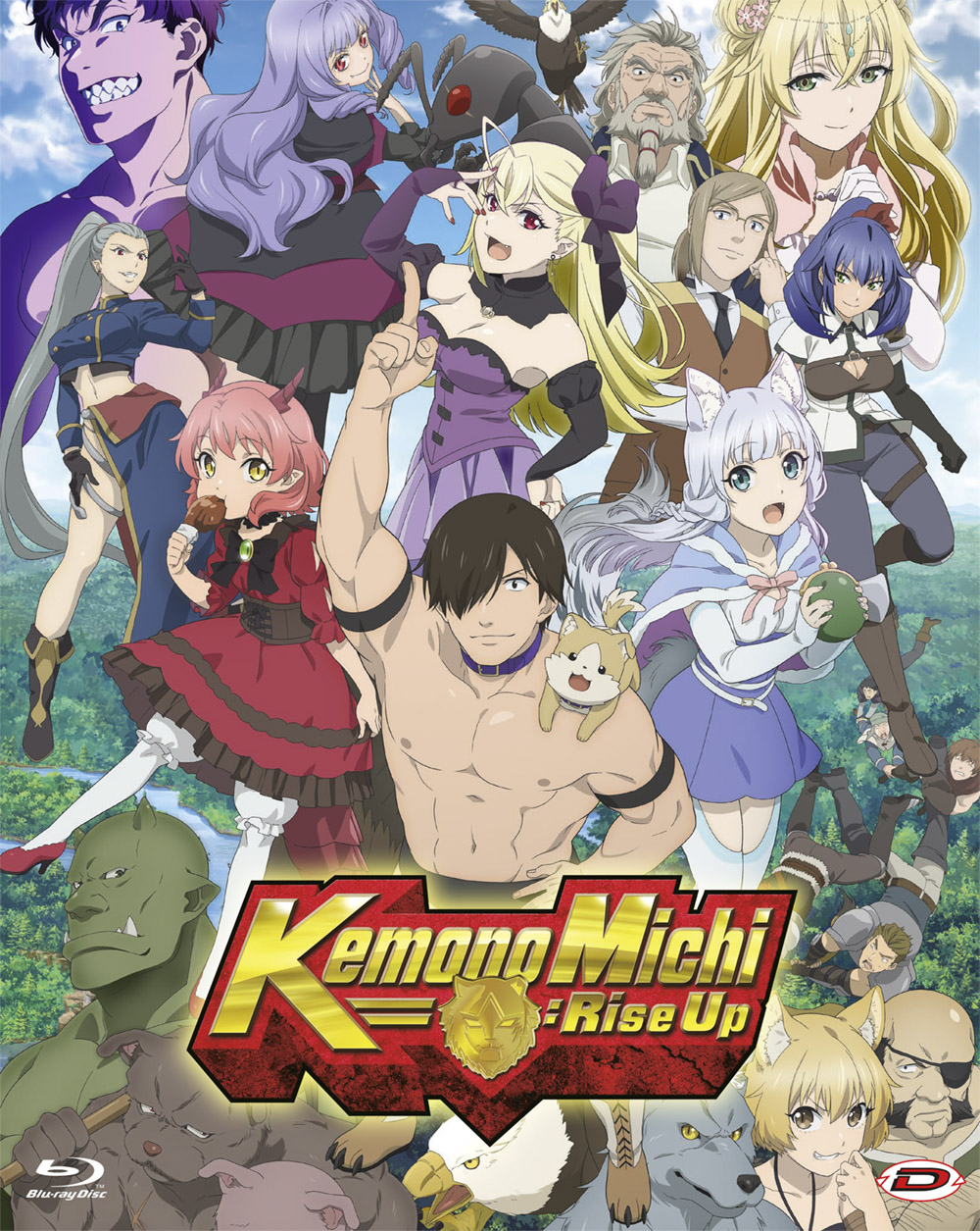 COF.KEMONO MICHI : RISE UP - THE COMPLETE SERIES (EPS 01-12) (2