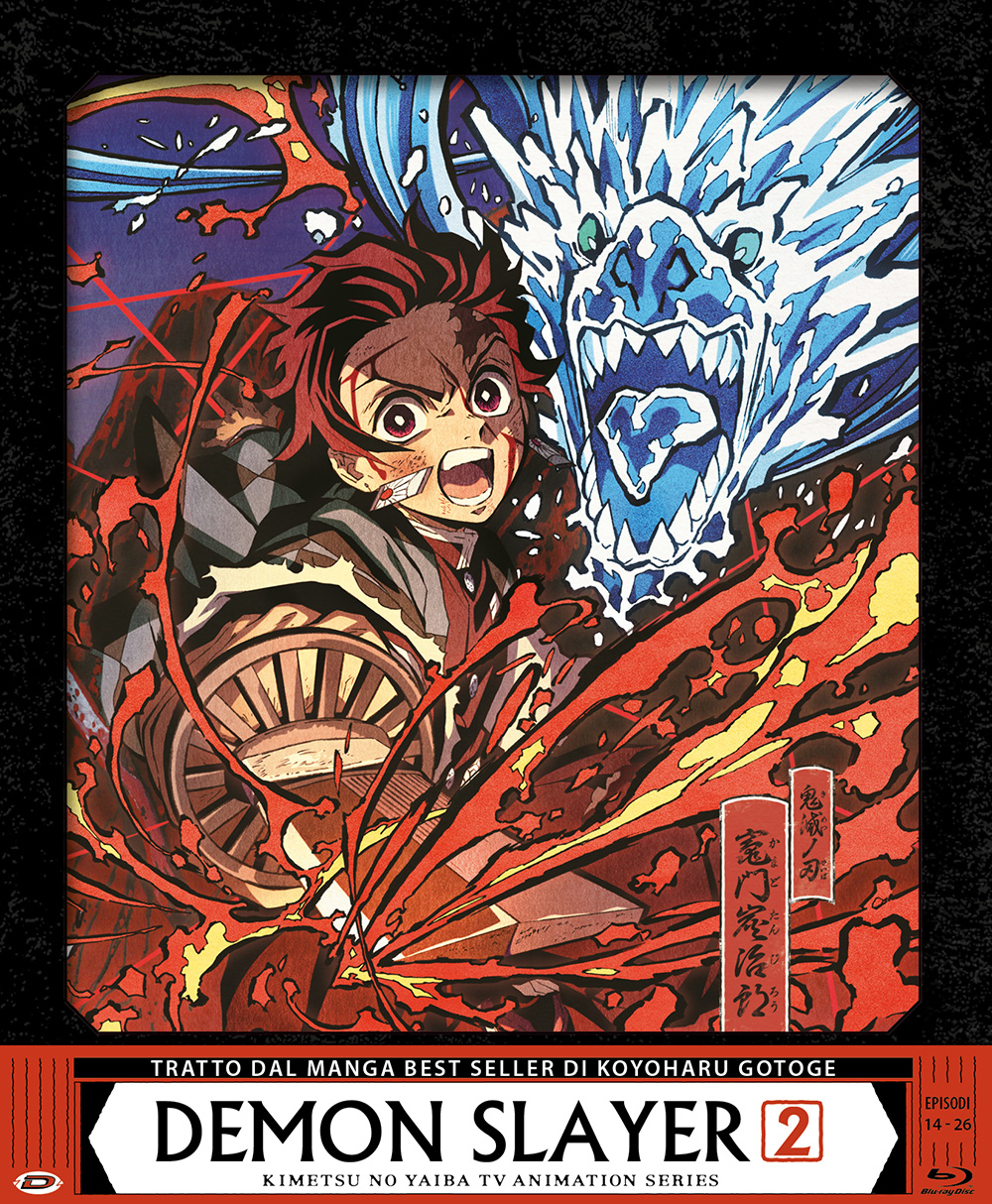 COF.DEMON SLAYER - LIMITED EDITION BOX #02 (EPS 14-26) (3 BLU-RA