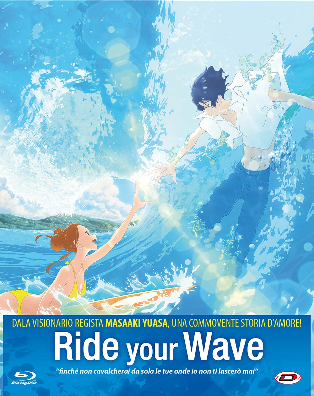 RIDE YOUR WAVE (FIRST PRESS) - BLU RAY