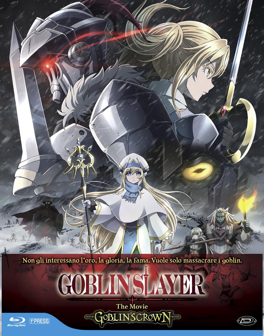 GOBLIN SLAYER THE MOVIE: GOBLIN'S CROWN (FIRST PRESS) - BLU RAY