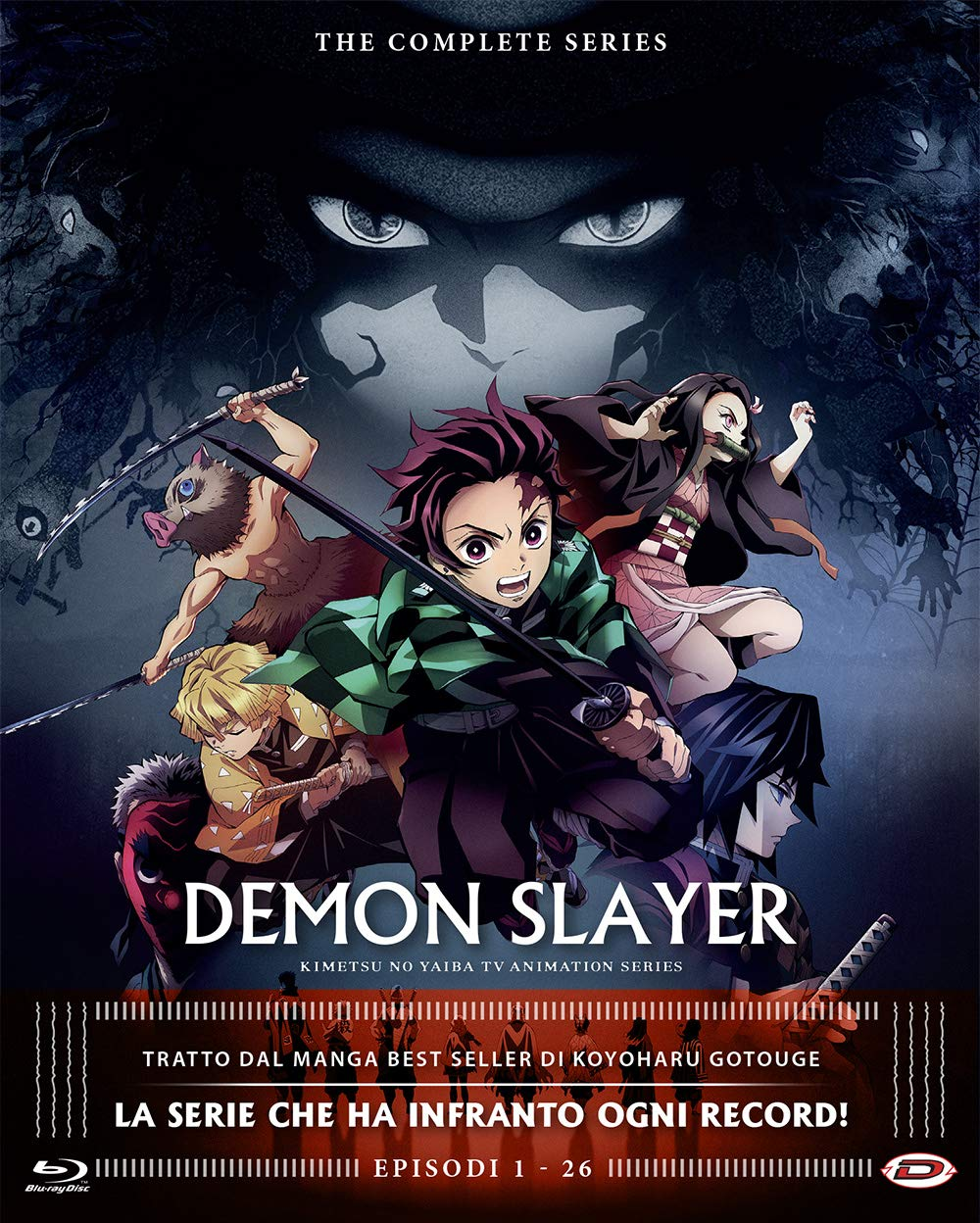 COF.DEMON SLAYER - THE COMPLETE SERIES (EPS 01-26) (4 BLU-RAY)