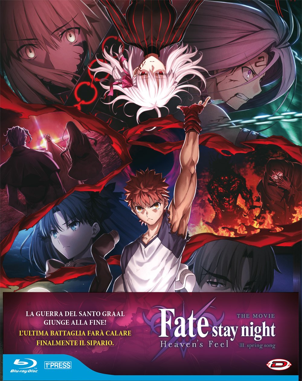 FATE/STAY NIGHT - HEAVEN'S FEEL 3. SPRING SONG (FIRST PRESS) - B