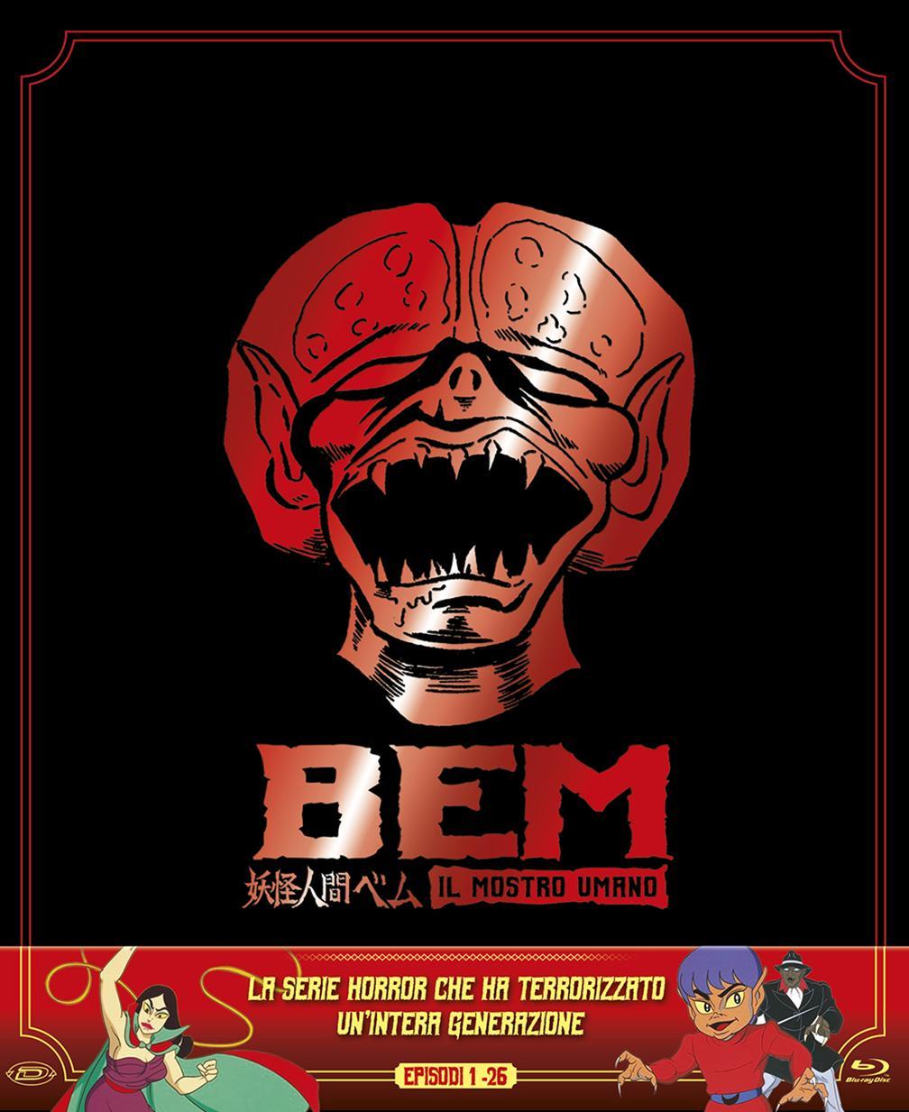 COF.BEM IL MOSTRO UMANO LIMITED EDITION BOX SET (EPS 01-26) (4 B