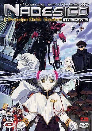 MOBILE BATTLESHIP NADESICO - THE MOVIE (+ RIVISTA) (DVD)