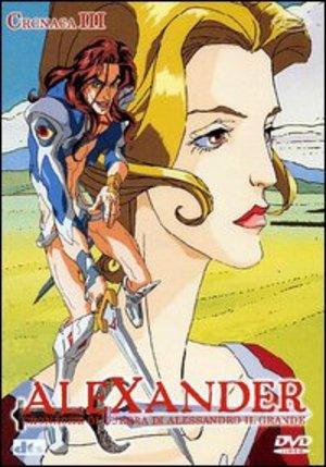 ALEXANDER 03 (ESENTE IVA) (DVD)