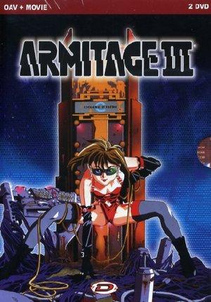 COF.ARMITAGE BOX (COMPLETE OAV+DUAL MATRIX) (2 DVD) (DVD)