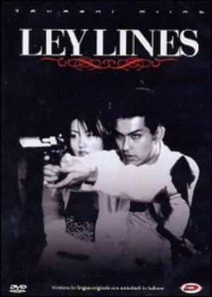 LEYLINES (DVD)