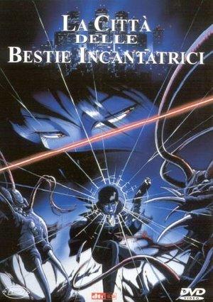 LA CITTA' DELLE BESTIE INCANTATRICI DVD (DVD)