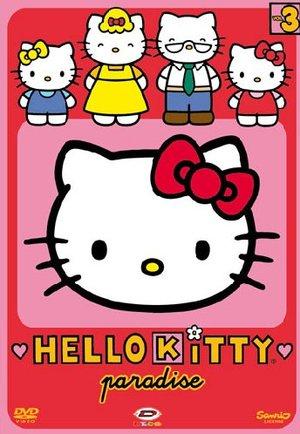 HELLO KITTY PARADISE 03 (DVD)