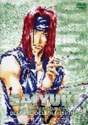 SAIYUKI 03 (DVD)