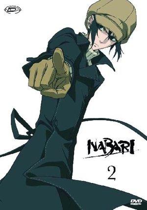NABARI 02 (DVD)