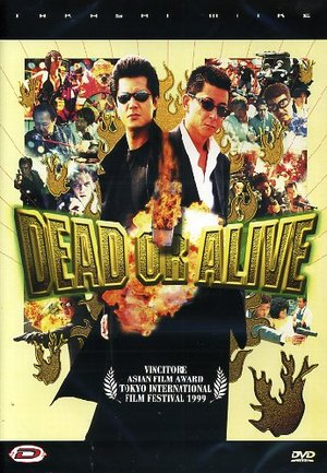 DEAD OR ALIVE 1 (DVD)