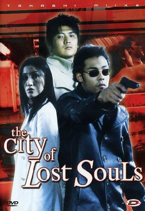 THE CITY OF LOST SOULS (DVD)