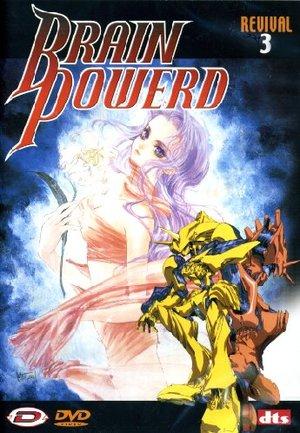 BRAIN POWERD 03 (DVD)