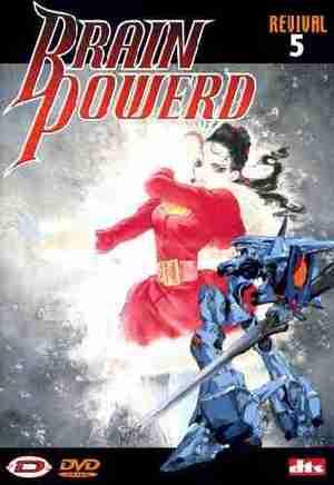 BRAIN POWERD 05 (DVD)