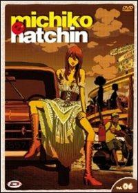 MICHIKO E HATCHIN 06 (EPS 14-16) (DVD)