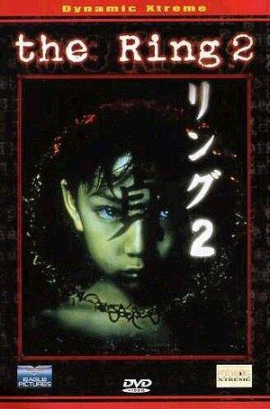THE RING 2 (NAKATA) (DVD)