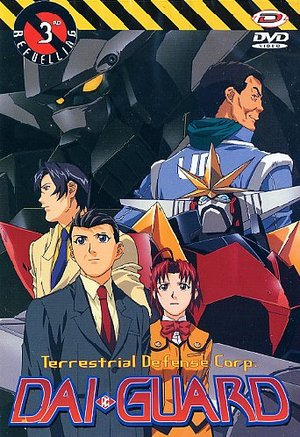 DAI-GUARD 03 (DVD)