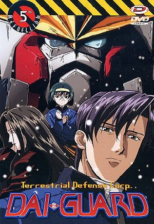 DAI-GUARD 05 (DVD)