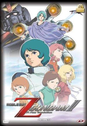 MOBILE SUIT Z GUNDAM THE MOVIE 2 - AMANTI (DVD)