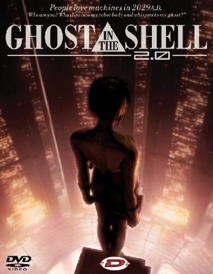 GHOST IN THE SHELL 2.0 (2DVD) (DVD)