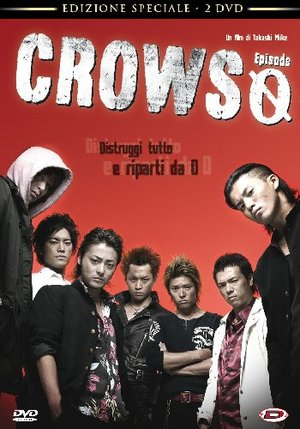 CROWS ZERO (SE) (2 DVD) (DVD)