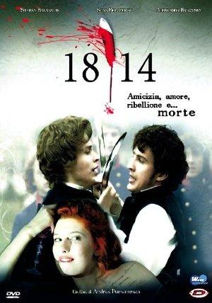 1814 (DVD)