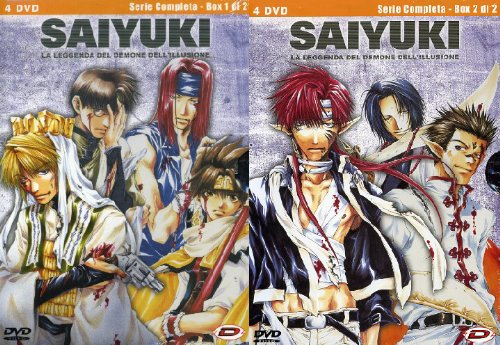 COF.SAIYUKI - PACK (EPS 01-50) (8 DVD) (DVD)
