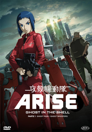 ARISE - PARTE 1 GHOST IN THE SHELL - (DVD)