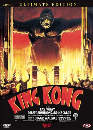 KING KONG (1933) (ULTIMATE EDITION) (2 DVD) (DVD)