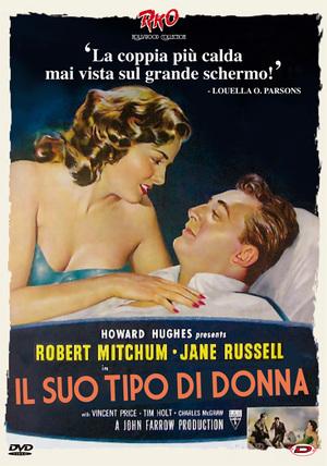 IL SUO TIPO DI DONNA (DVD)
