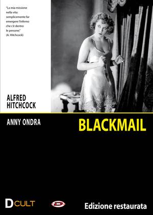 BLACKMAIL (DVD)