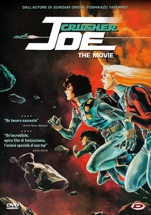 CRUSHER JOE - THE MOVIE (DVD)
