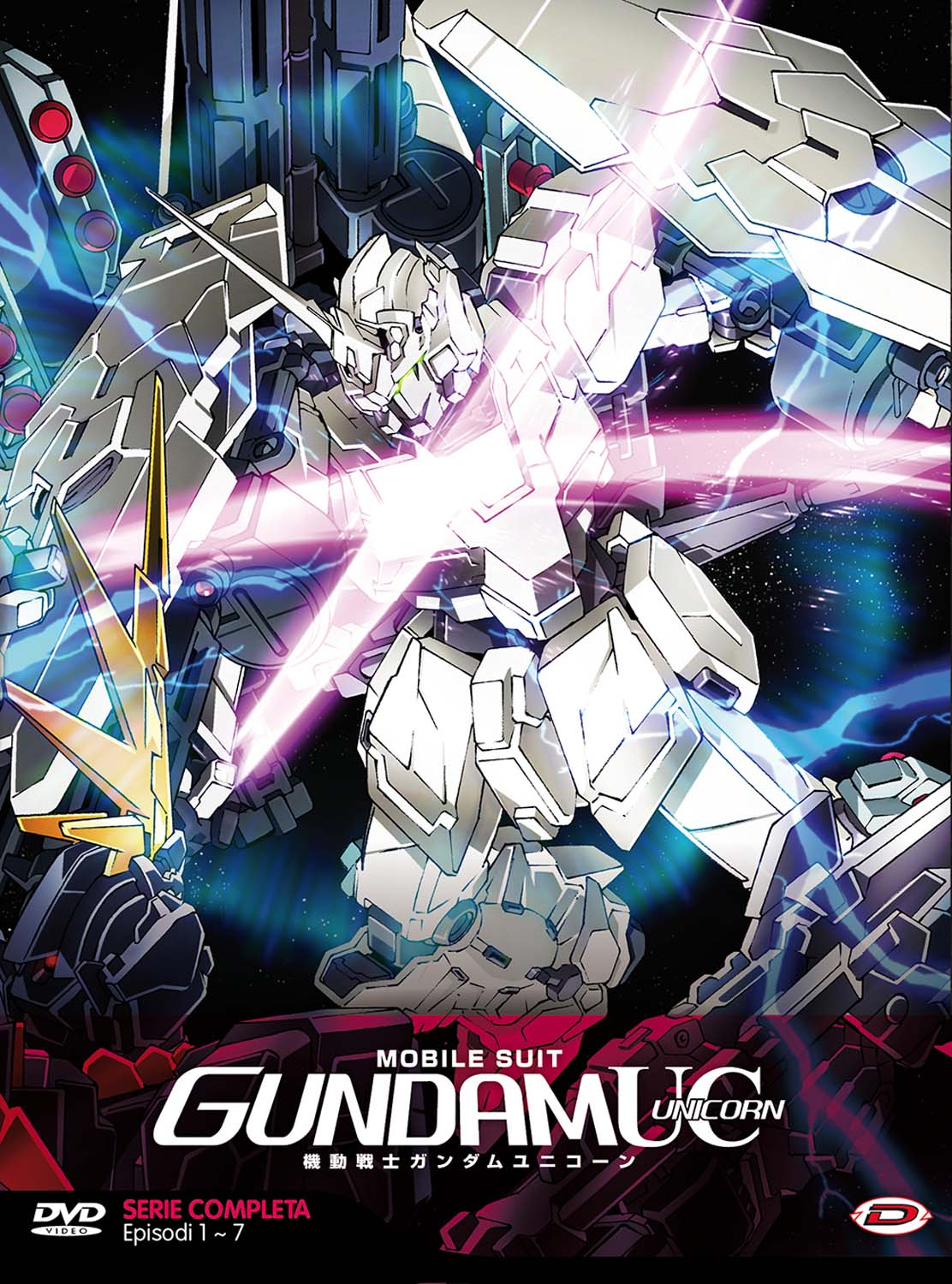 COF.MOBILE SUIT GUNDAM UNICORN THE COMPLETE SERIES 7 OVA (7 DVD)