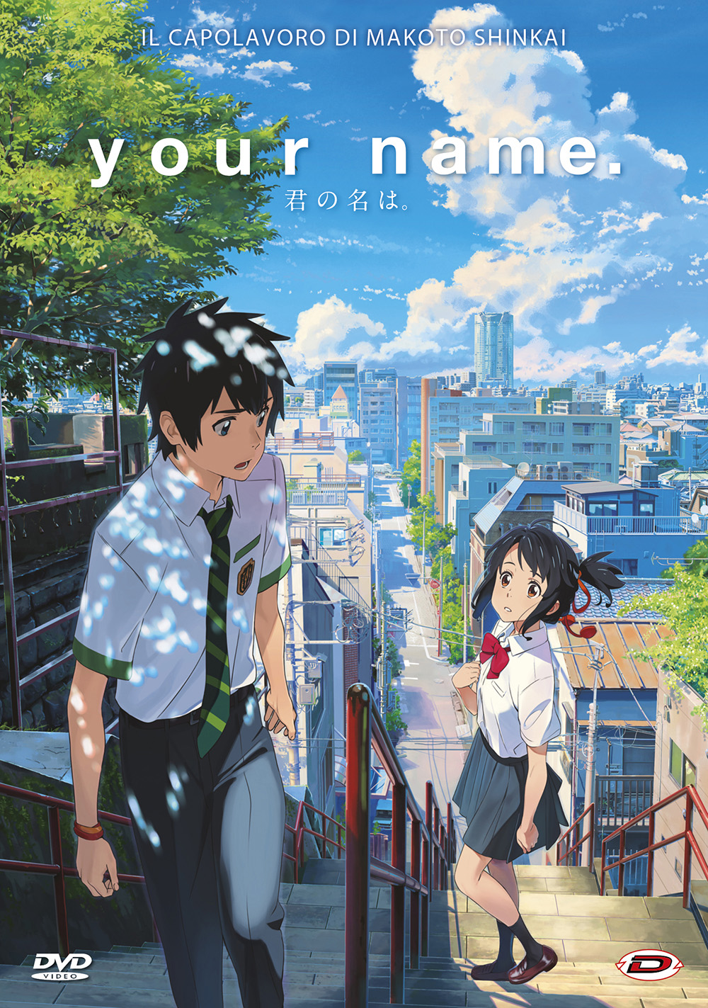 YOUR NAME. (DVD)
