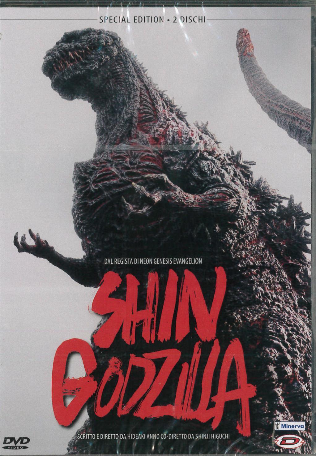 SHIN GODZILLA (SE) (FIRST PRESS) (2 DVD) (DVD)