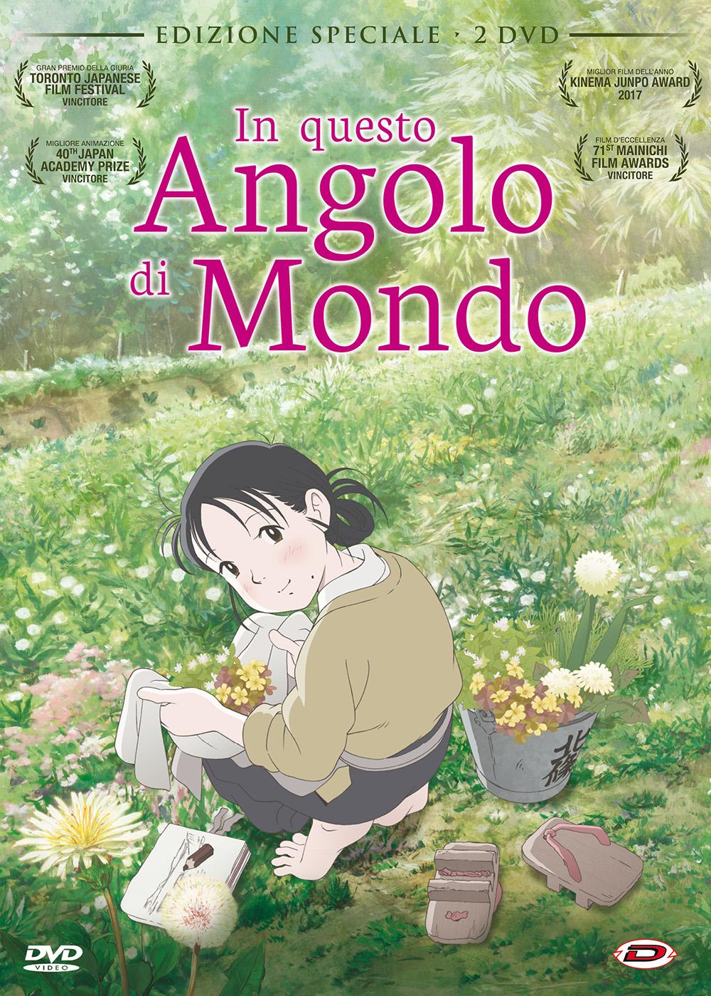 IN QUESTO ANGOLO DI MONDO (SE) (FIRST PRESS) (2 DVD) (DVD)