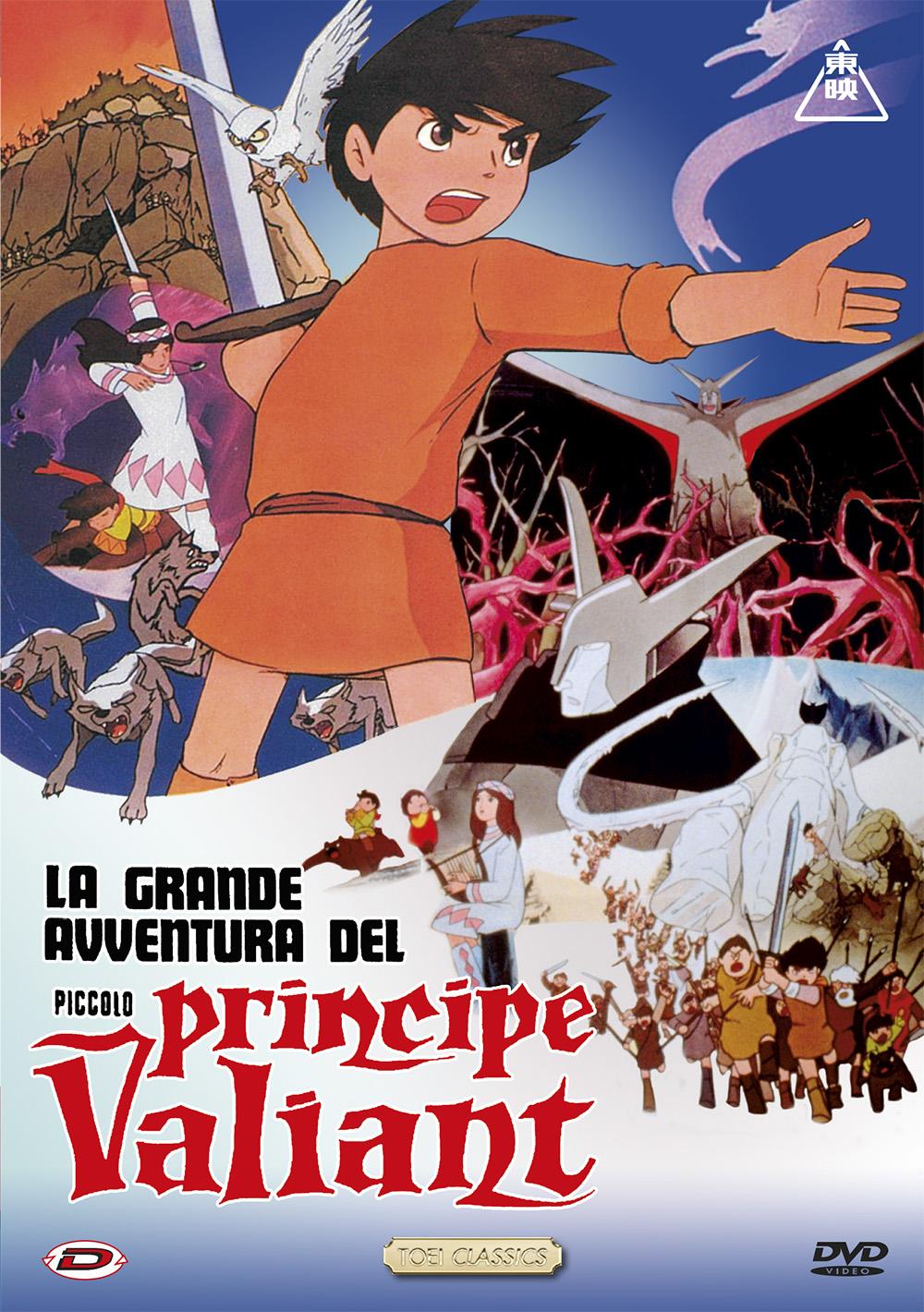 LA GRANDE AVVENTURA DEL PICCOLO PRINCIPE VALIANT (DVD)