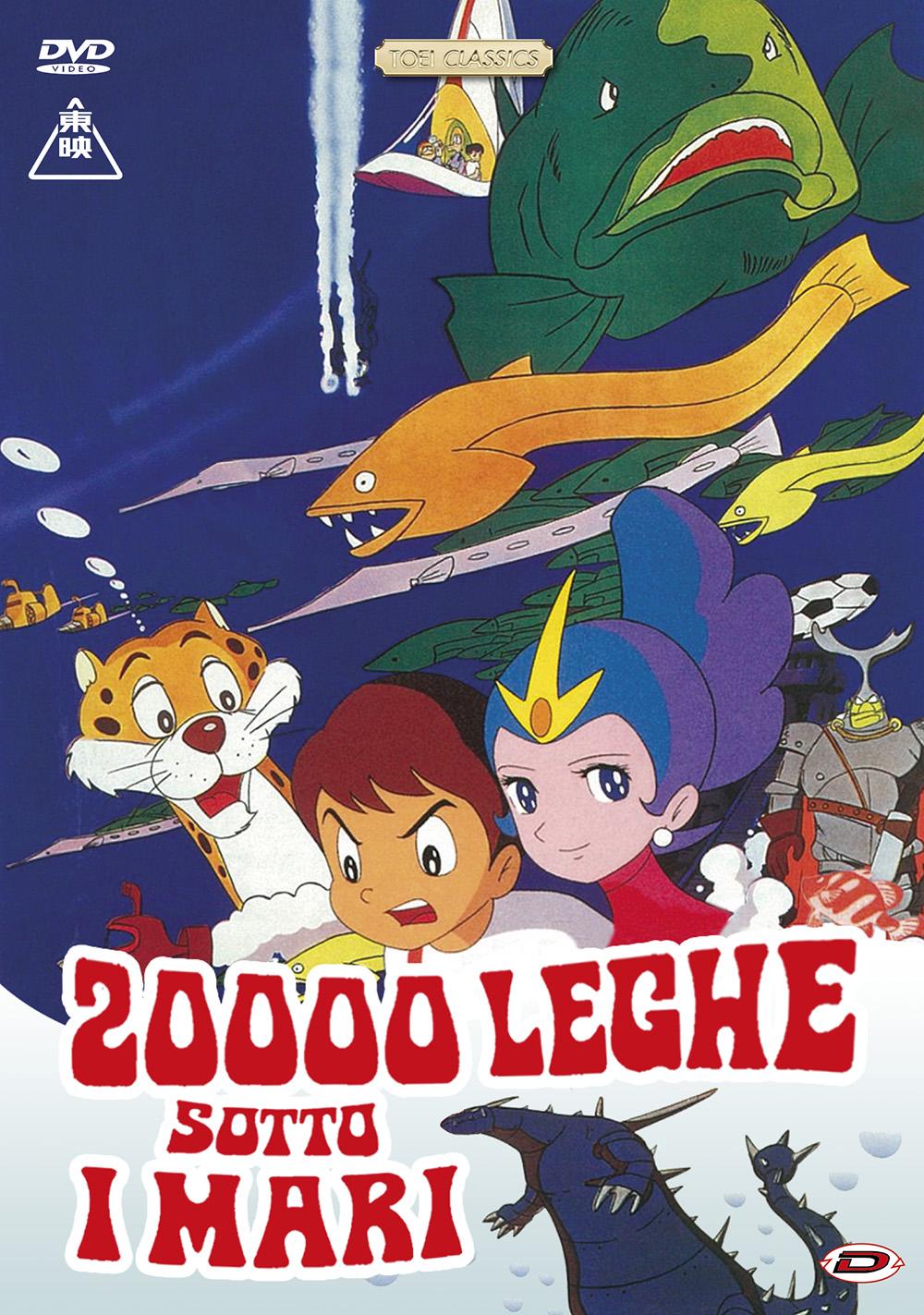 20.000 LEGHE SOTTO I MARI (DVD)