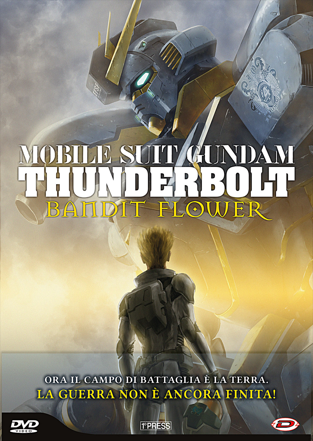 COF. MOBILE SUIT GUNDAM THUNDERBOLT THE MOVIE - BANDIT FLOWER (FIRST PRESS) (DVD)
