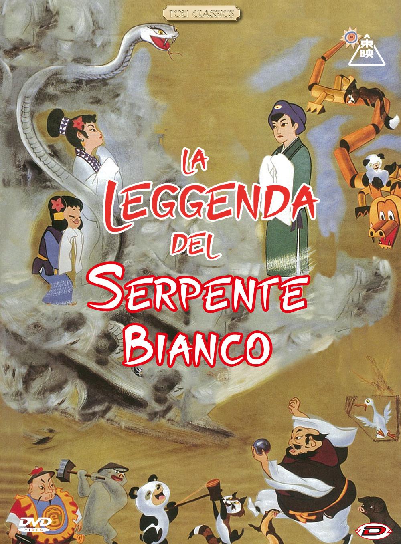 LA LEGGENDA DEL SERPENTE BIANCO- AUDIO GIAPPONESE - (SUB ITA) (DVD)