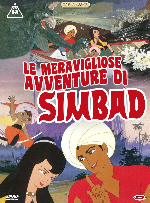 LE MERAVIGLIOSE AVVENTURE DI SIMBAD (DVD)