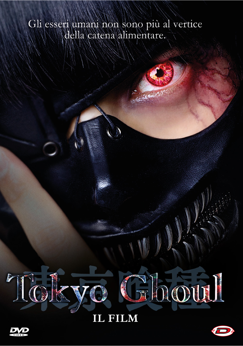 TOKYO GHOUL - IL FILM (DVD)