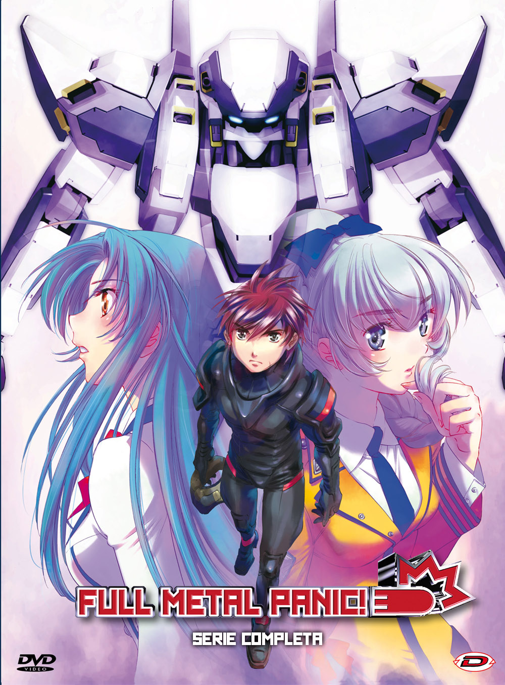 COF.FULL METAL PANIC! - THE COMPLETE SERIES (EPS 01-24) (4 DVD) (DVD)