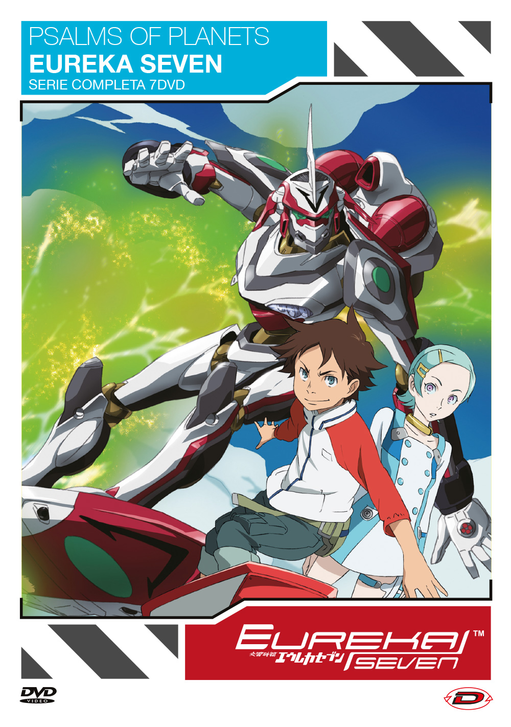 EUREKA SEVEN - THE COMPLETE SERIES (EPS 01-50) (7 DVD) (DVD)