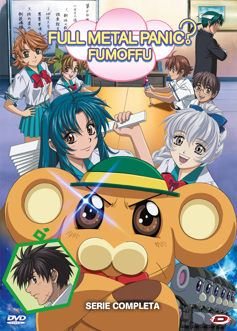 COF.FULL METAL PANIC? FUMOFFU - THE COMPLETE SERIES (EPS 01-12) (3 DVD) (DVD)