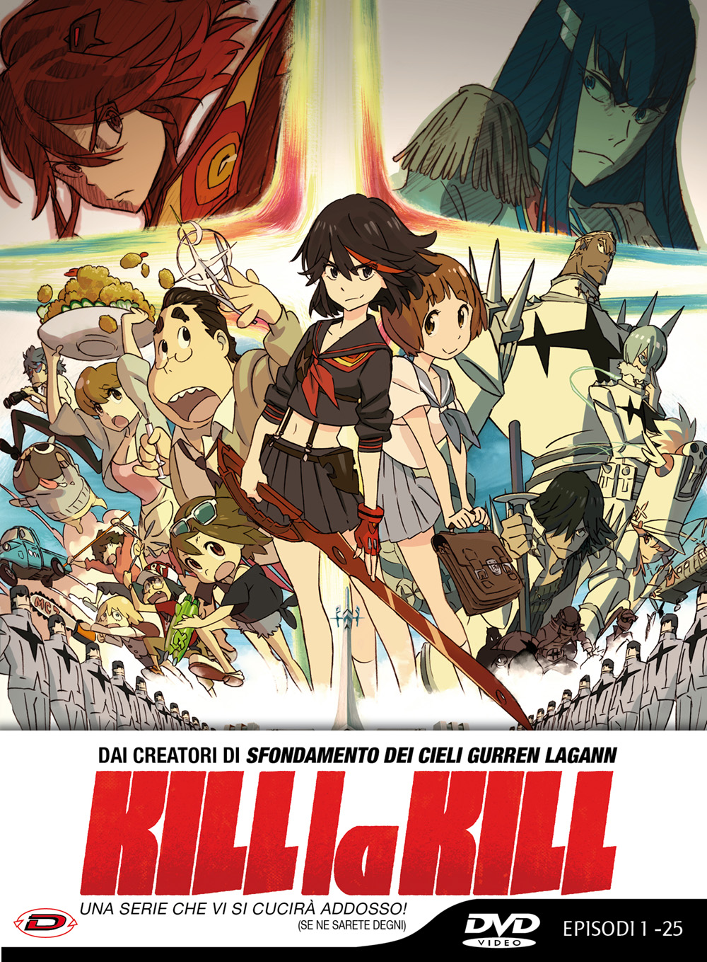COF.KILL LA KILL - LIMITED EDITION (EPS 01-25) (5 DVD) (DVD)