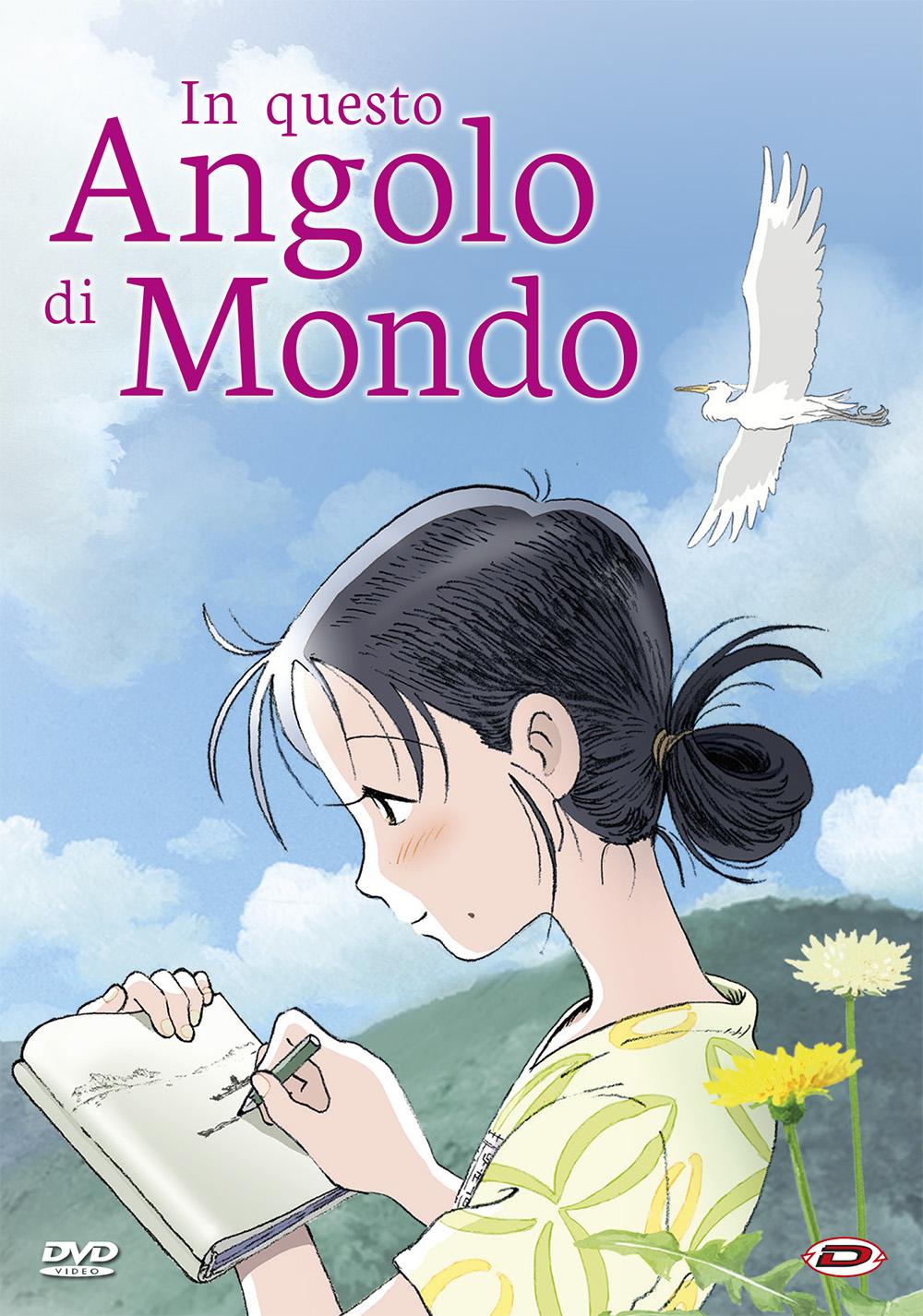 IN QUESTO ANGOLO DI MONDO (STANDARD EDITION) (DVD)